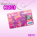 Оставить заявку на кредитную карту отп